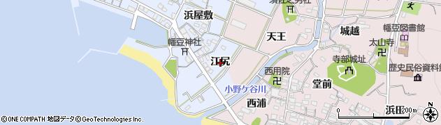 愛知県西尾市西幡豆町(江尻)周辺の地図