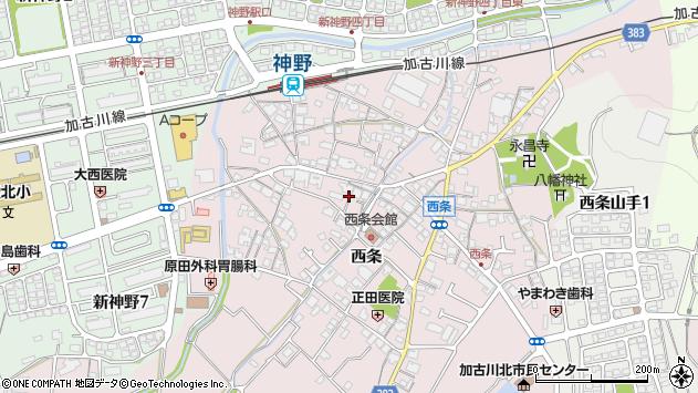 〒675-0009 兵庫県加古川市神野町西条の地図