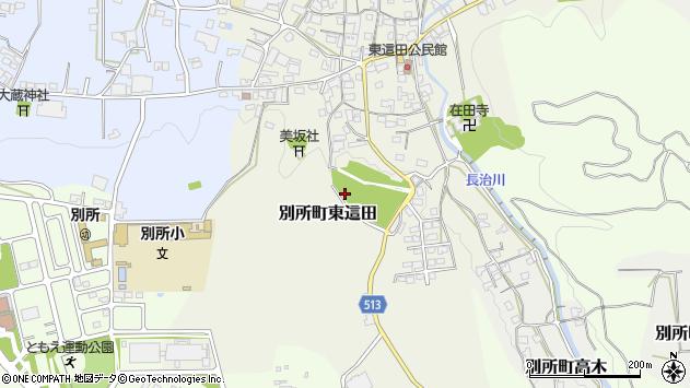 〒673-0444 兵庫県三木市別所町東這田の地図