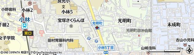 光明町周辺の地図