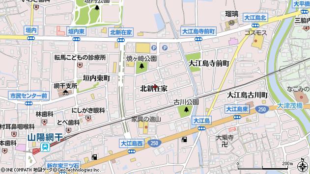 〒671-1235 兵庫県姫路市網干区北新在家の地図