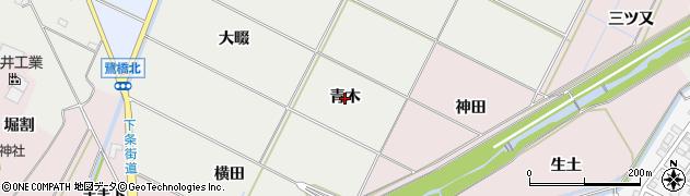愛知県豊橋市下条西町(青木)周辺の地図