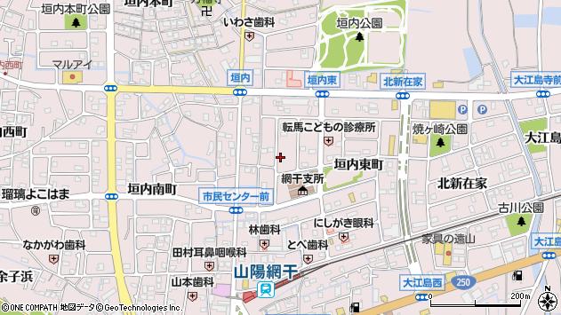 〒671-1253 兵庫県姫路市網干区垣内中町の地図