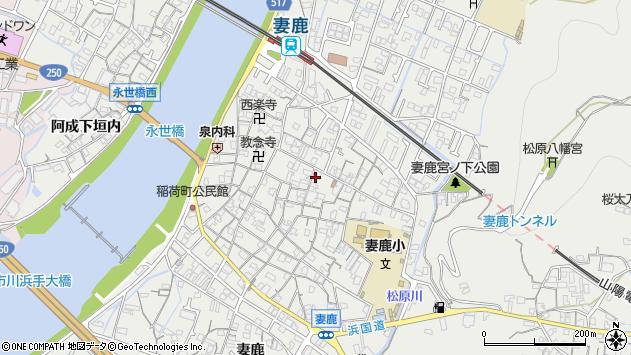 〒672-8031 兵庫県姫路市飾磨区妻鹿の地図