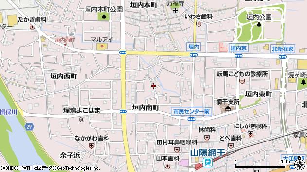 〒671-1255 兵庫県姫路市網干区垣内南町の地図