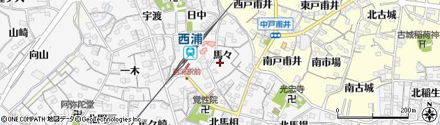 愛知県蒲郡市西浦町(馬々)周辺の地図