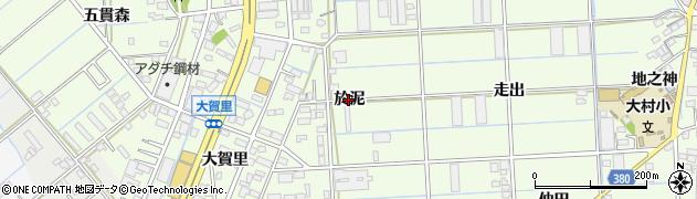 愛知県豊橋市大村町(於泥)周辺の地図