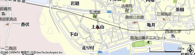 愛知県西尾市東幡豆町(上丸山)周辺の地図