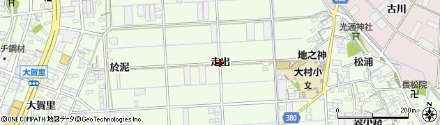 愛知県豊橋市大村町(走出)周辺の地図