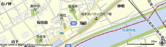 愛知県豊川市平井町(芳添)周辺の地図