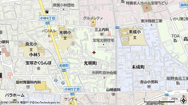 〒665-0045 兵庫県宝塚市光明町の地図