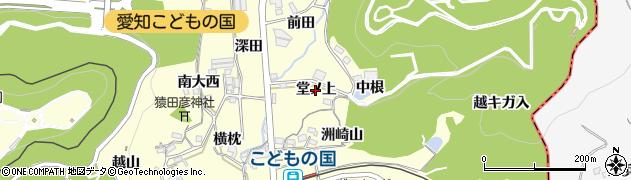 愛知県西尾市東幡豆町(堂ノ上)周辺の地図