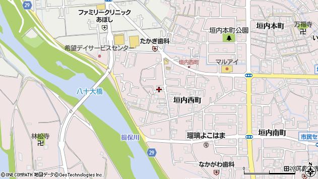 〒671-1256 兵庫県姫路市網干区垣内西町の地図