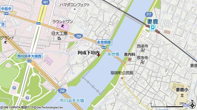 〒672-8059 兵庫県姫路市飾磨区阿成下垣内の地図
