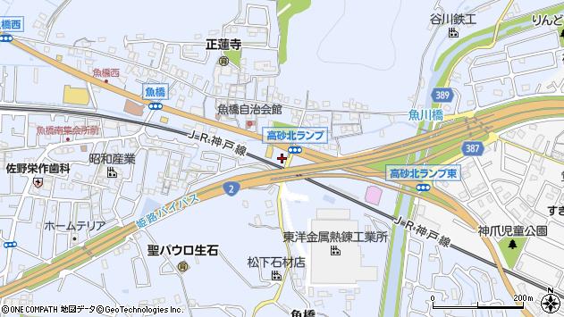 〒676-0822 兵庫県高砂市阿弥陀町魚橋の地図