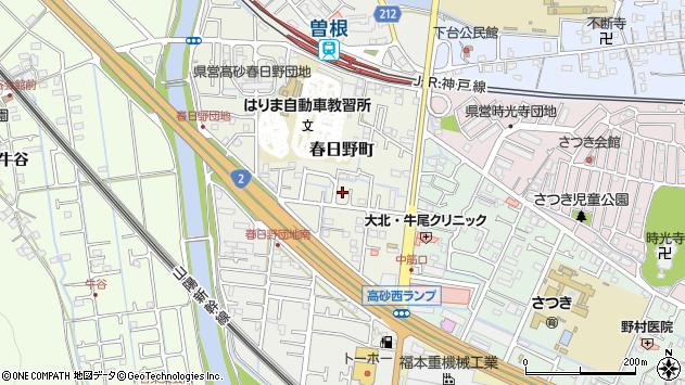 〒676-0814 兵庫県高砂市春日野町の地図