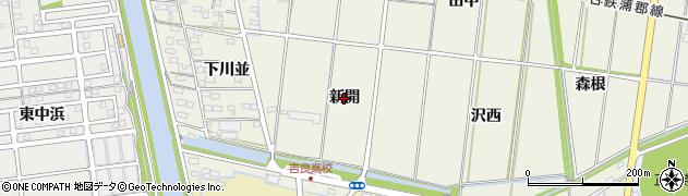 愛知県西尾市吉良町富好新田(新開)周辺の地図