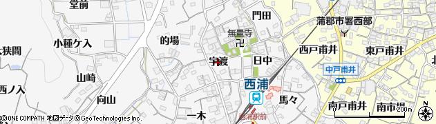 愛知県蒲郡市西浦町(宇渡)周辺の地図