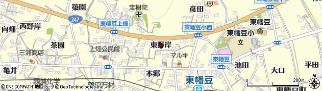 愛知県西尾市東幡豆町(東野岸)周辺の地図