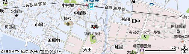 愛知県西尾市西幡豆町(馬場)周辺の地図