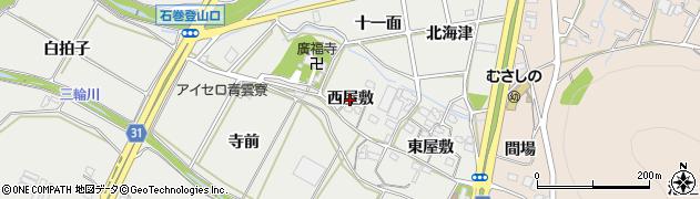 愛知県豊橋市石巻本町(西屋敷)周辺の地図