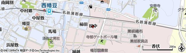 愛知県西尾市寺部町(田中)周辺の地図