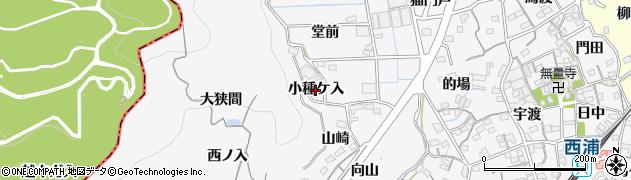 愛知県蒲郡市西浦町(小種ケ入)周辺の地図