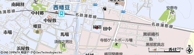 愛知県西尾市西幡豆町(柿田)周辺の地図