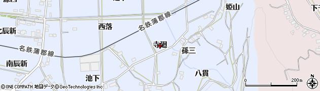 愛知県西尾市吉良町乙川(寺廻)周辺の地図
