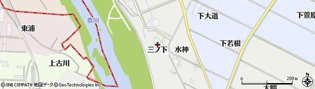 愛知県豊橋市下条西町(三ノ下)周辺の地図