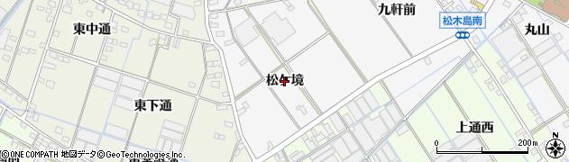 愛知県西尾市一色町松木島(松ケ境)周辺の地図