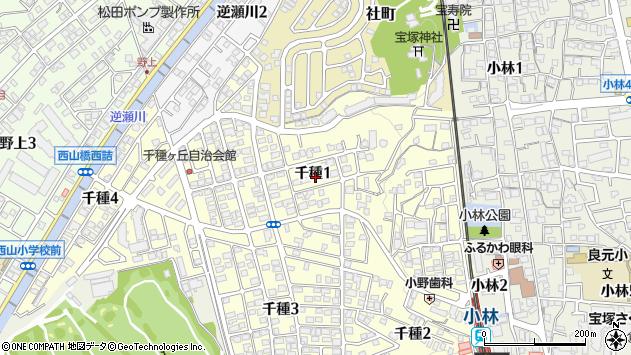 〒665-0072 兵庫県宝塚市千種の地図