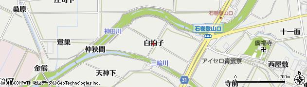 愛知県豊橋市石巻本町(白拍子)周辺の地図