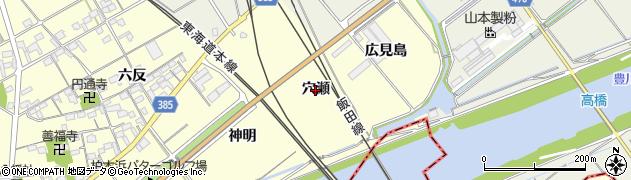 愛知県豊川市平井町(穴瀬)周辺の地図