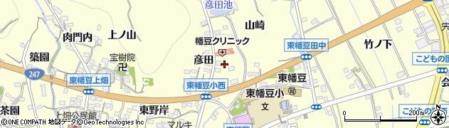 愛知県西尾市東幡豆町(彦田前)周辺の地図
