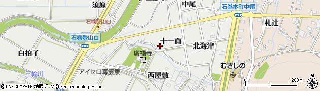 愛知県豊橋市石巻本町(十一面)周辺の地図