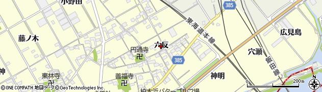 愛知県豊川市平井町(六反)周辺の地図