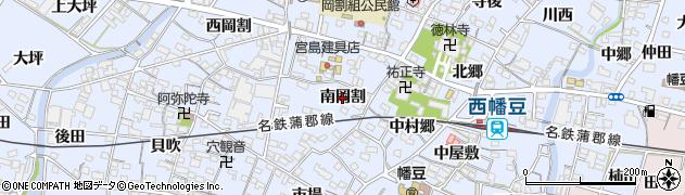 愛知県西尾市西幡豆町(南岡割)周辺の地図