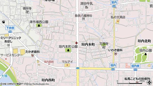 〒671-1257 兵庫県姫路市網干区垣内本町の地図