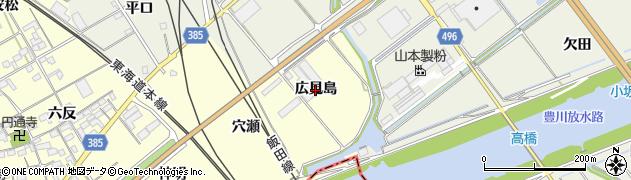 愛知県豊川市平井町(広見島)周辺の地図