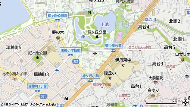 〒664-0012 兵庫県伊丹市緑ケ丘の地図