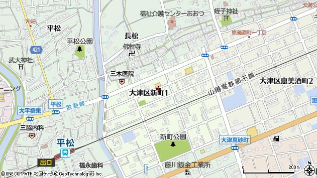 〒671-1135 兵庫県姫路市大津区新町の地図