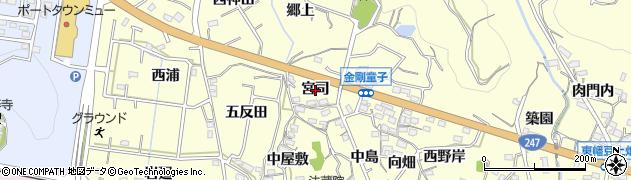 愛知県西尾市東幡豆町(宮司)周辺の地図
