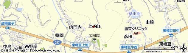 愛知県西尾市東幡豆町(上ノ山)周辺の地図
