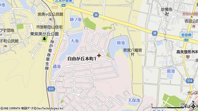 〒673-0424 兵庫県三木市自由が丘本町の地図