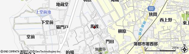 愛知県蒲郡市西浦町(馬渡)周辺の地図