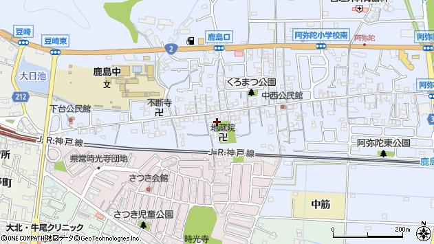 〒676-0827 兵庫県高砂市阿弥陀町阿弥陀(番地)の地図