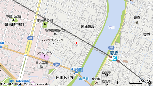 〒672-8058 兵庫県姫路市飾磨区阿成中垣内の地図