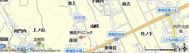 愛知県西尾市東幡豆町(山崎)周辺の地図