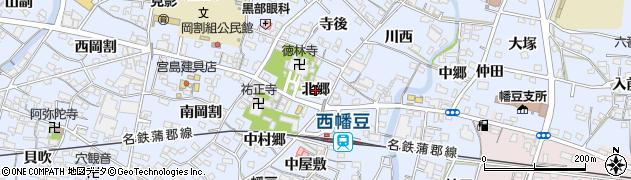 愛知県西尾市西幡豆町(北郷)周辺の地図